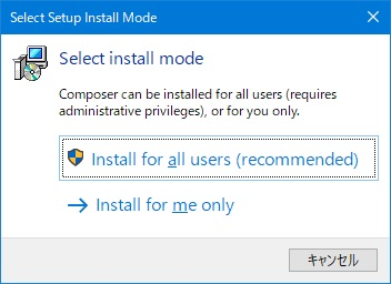 Select install mode